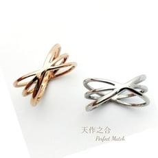 韓版時尚交叉 三層戒指 (316L 西德鋼)  抗過敏 不變黑