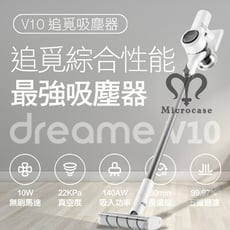 小米 追覓吸塵器V10