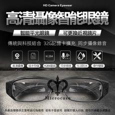 1080P眼鏡造型攝像頭