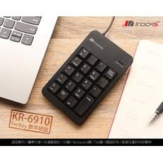 irocks KR6910 數字鍵盤