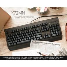 irocks K72MN 無背光木紋上蓋機械式鍵盤-Cherry軸