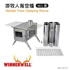 【買就贈好禮】游牧人育空爐 WINNERWELL ST986 燒柴爐 柴爐 910208 91020