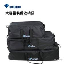 【原廠授權】 藍色領域 L號 超耐重裝備袋 旅行收納包 BLUEFIELD