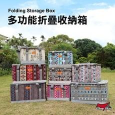 Camp Plus 1秒折疊收納箱(大) 露營裝備袋 儲物箱 工具箱 戶外露營 居家收納
