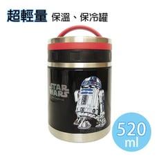 日本Skater 星際大戰超輕量不鏽鋼保溫罐(520ml)