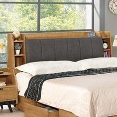 【優比傢俱生活館】20 美麗購-摩德納浮雕木紋6尺灰色棉麻布置物床頭箱 CM055-7