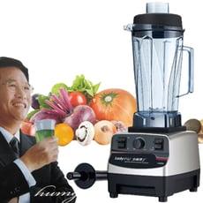 貴夫人生機博士全營養調理機(V200)