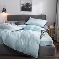 【HUGS】水洗棉朵菲 水綠 雙人床包兩用被套四件組 5 x 6.2尺