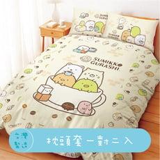 【HUGS】角落生物 咖啡杯-黃 枕套 一對二入 正版授權 台灣製造