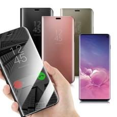AISURE for 三星 Samsung Galaxy S10E 炫麗鏡面透視皮套