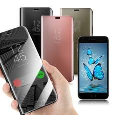 AISURE for iPhone 6s Plus/ 6 Plus 5.5吋 炫麗鏡面透視皮套