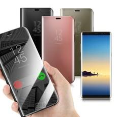 AISURE 三星 Samsung Galaxy Note8 6.3吋 炫麗鏡面透視皮套