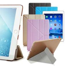 For iPad Air冰晶蜜絲紋薄型Y折皮套