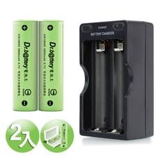 電池王18650鋰電池 2600mAh(2顆入)+充電器組+送防潮盒*1