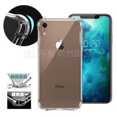 AISURE For iPhone XR 6.1吋 安全雙倍防摔保護殼