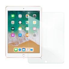 CITY iPad 9.7吋 2018版 強化0.33mm耐磨防指紋玻璃保護貼