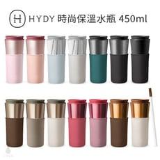 【年度新品】美國 HYDY 兩用隨行保溫杯 450ml (14色) 咖啡杯 隨行杯