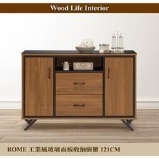 日本直人木業-ROME胡桃木工業風121CM玻璃面板收納廚櫃