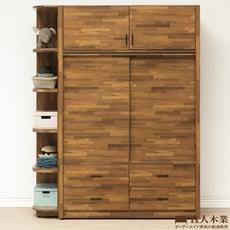 日本直人木業-STYLE積層木五尺滑門加開放邊櫃180CM被櫥高衣櫃