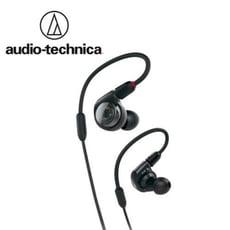 (贈硬殼耳機包)鐵三角 ATH-E40 雙動圈 單體  耳塞式 耳機