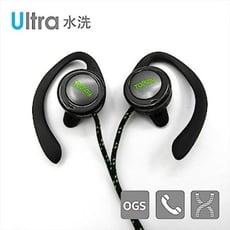 [贈硬殼耳機包]TOPLAY 聽不累 OGS-HW301 水洗 運動 耳機  螢光綠 [贈耳機包]