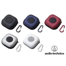 鐵三角  AT-HPP300  硬殼 多功能 耳機 收納盒