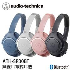(贈耳機袋+充電頭)鐵三角  ATH-SR30BT 藍牙 無線 耳機