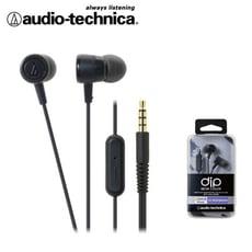 (贈硬殼耳機包)鐵三角  ATH-CKL220iS  通話 耳塞式 耳機