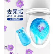 馬桶清潔潔廁熊