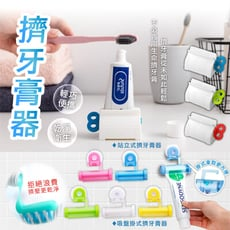 吸盤可掛式潛水艇造型擠牙膏器 發條造型手動牙膏擠壓器
