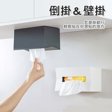 免打孔衛生紙盒 壁掛式防水捲紙盒【樂晨居家】