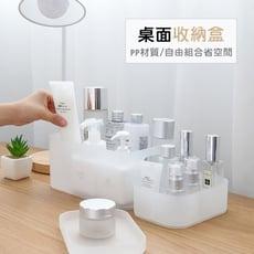 可疊加塑膠桌面收納盒(大號無格款)