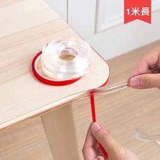 透明加厚兒童防撞條 嬰兒防護條 茶几安全保護條 桌邊包邊條