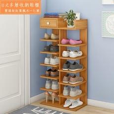 日式抽屜多層收納鞋櫃 / 七層 【S155S】