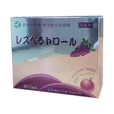 【YMS】日本原裝超臨界萃取 白藜蘆醇 軟膠囊 《Youngmore 漾摩=健康+美麗》