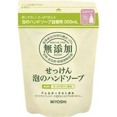 日本製【 MIYOSHI 】無添加 泡沫洗手乳 補充包 300ML 泡沫慕絲 洗手泡 溫和