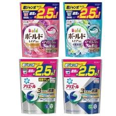 日本【P&G】第四代 洗衣膠球 ARIEL GEL BALL  3D洗衣膠球 44顆/袋