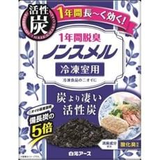 日本製 【白元earth】冰箱用脫臭活性炭除臭劑 1年脫臭 冷藏/冷凍/野菜用 冰箱脫臭炭除臭劑