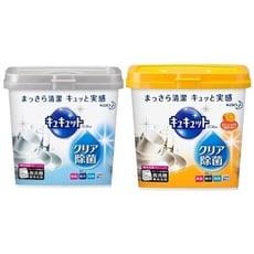 日本進口【kao花王】 洗碗機專用 檸檬酸清潔洗碗粉680g/盒 (柑橘/無香)