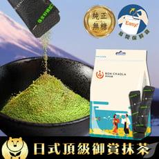 【台灣茶人】日式頂級抹茶粉隨身包(18入/袋)