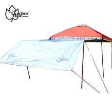 【Outdoorbase】三米直角帳專用抗UV冰涼墊.多層防曬隔熱(抗UV/IR)墊.內附收納袋