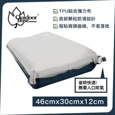 【Outdoorbase】3D人體工學設計舒壓自動充氣枕頭(記憶枕 戶外枕)