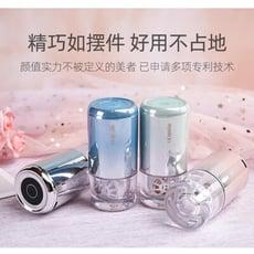 2021升級款 eyekan HL-989 隱眼清洗機 隱形眼鏡清洗器 智能自動清洗盒 眼鏡盒清洗機