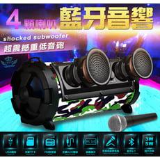 全新SUB-5《6吋重低音砲》免運,擴大機+喇叭,汽車/機車/家用,手提音箱,藍芽喇叭+USB