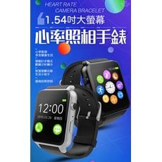 全新可照相錄影S1觸控式智慧手錶 Line FB 心率偵測 接聽通話 記憶卡 運動計步 智能穿戴