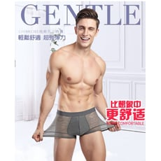 [JAR嚴選] 男士質感纖維透氣四角褲