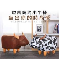 創意居家/大空間/收納/小牛椅/Lazyworker