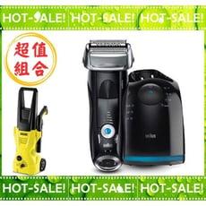 《搭贈高壓清洗機》Braun 7880cc 德國百靈 7系列智能極淨 電鬍刀 (台灣公司貨保固二年)