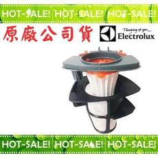 《現貨立即購》Electrolux 伊萊克斯 第四/五代完美管家 濾網杯組 (ZB3114專用)