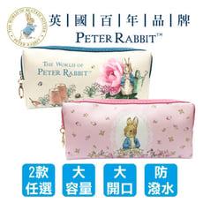 【比得兔】經典大容量化妝包◆鉛筆盒◆比袋◆開學◆大開口◆防潑水◆2款可選《原廠授權》